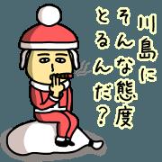 Sticker of KAWASHIMA(Christmas)