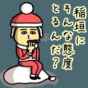 Sticker of INAGAKI(Christmas)