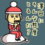 Sticker of SAWADA(Christmas)