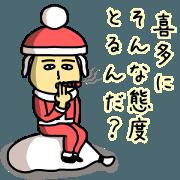 Sticker of KITA(Christmas)