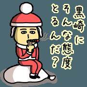 Sticker of KUROSAKI(Christmas)