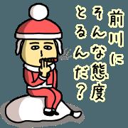 Sticker of MAEKAWA(Christmas)