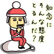 Sticker of CHINEN(Christmas)