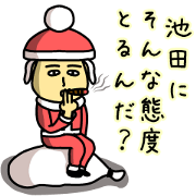 Sticker of IKEDA(Christmas)