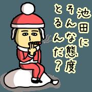 Sticker of IKEDA(Christmas)