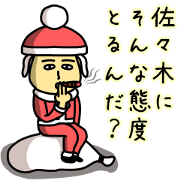 Sticker of SASAKI(Christmas)