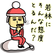 Sticker of WAKABAYASHI(Christmas)