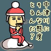 Sticker of NAKATSUGAWA(Christmas)