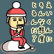 Sticker of EIKUN(Christmas)