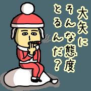 Sticker of OYA(Christmas)