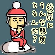 Sticker of OGIWARA(Christmas)