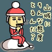 Sticker of YAMASHIRO(Christmas)