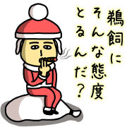 Sticker of UKAI(Christmas)