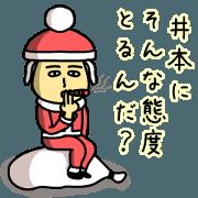 Sticker of IMOTO(Christmas)