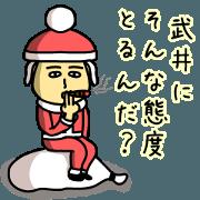 Sticker of TAKEI(Christmas)
