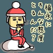 Sticker of FUKUNAGA(Christmas)