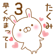Send it to my favorite takumi3