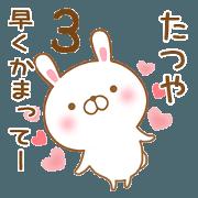 Send it to my favorite tatsuya3