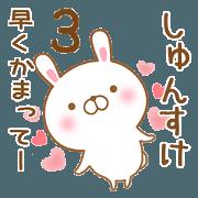 Send it to my favorite syunsuke3