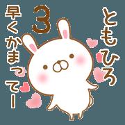 Send it to my favorite tomohiro3
