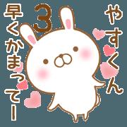 Send it to my favorite yasu3
