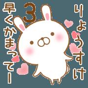 Send it to my favorite ryousuke3