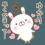 Send it to my favorite yukari3