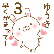 Send it to my favorite yuuki3