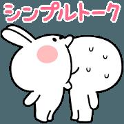 "Spoiled Rabbit ""Simple Talk"" [JPN]"