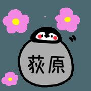 Ogiwara-san sticker