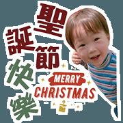 團團元元到陣來之聖誕快樂