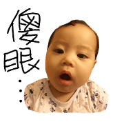 Bao story