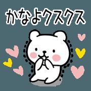 The Sticker Mr. kanayo uses10