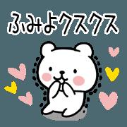 The Sticker Mr. humiyo uses10