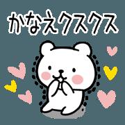 The Sticker Mr. kanae uses10