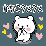 The Sticker Mr. kanako uses10