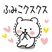 The Sticker Mr. humiko uses10