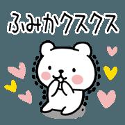 The Sticker Mr. humika uses10