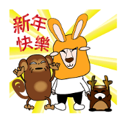 Happy chinese new year for sheep family
