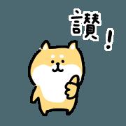 loose siba inu sticker1(for Taiwan)