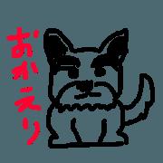 ryoumaossan2