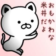 Funny pretty sticker of YONEI