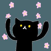 親愛的黑貓2