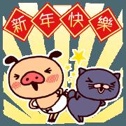 新年快樂!PANPAKA PANTS春節貼圖
