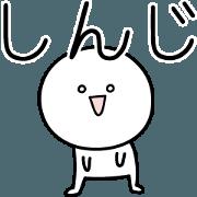 SHINJI simple name stickers