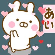 Rabbit Usahina love ai
