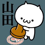 Yamada white cat Sticker