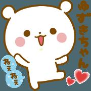 Sticker to send feelings to Yuzuki-chan