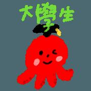 小章魚大學日常