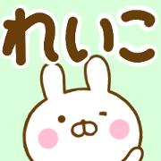 Rabbit Usahina reiko